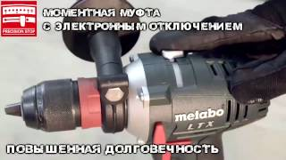 BS 18 BS 18 LT Metabo Screwdrivers Metabo LTX - PowerX3