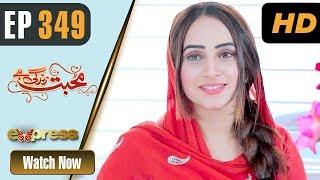 Pakistani Drama   Mohabbat Zindagi Hai - Episode 349   Express TV Dramas   Javeria Saud
