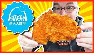 HOT STAR • HOT CHEESE FRIED CHICKEN Review