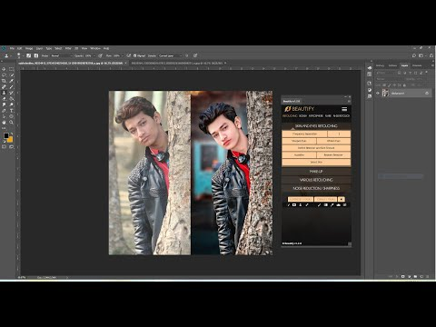 Beautyfy Panel  | Best Photoshop Retouching Plugin For Photographers And Editor