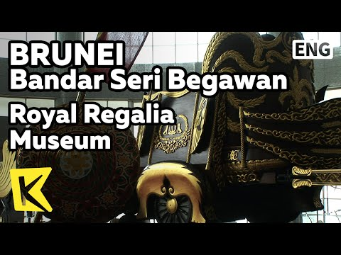 【K】Brunei Travel-Bandar Seri Begawan[브루나이 여행-반다르스리브가완]박물관과 왕궁/Royal Regalia Museum/Istana Nurul Iman