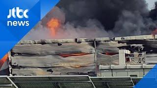 전남 해남군 태양광발전시설 불…4억 6800여만 원 피…