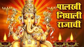 Superhit Ganpati Marathi Songs - Jukebox 17