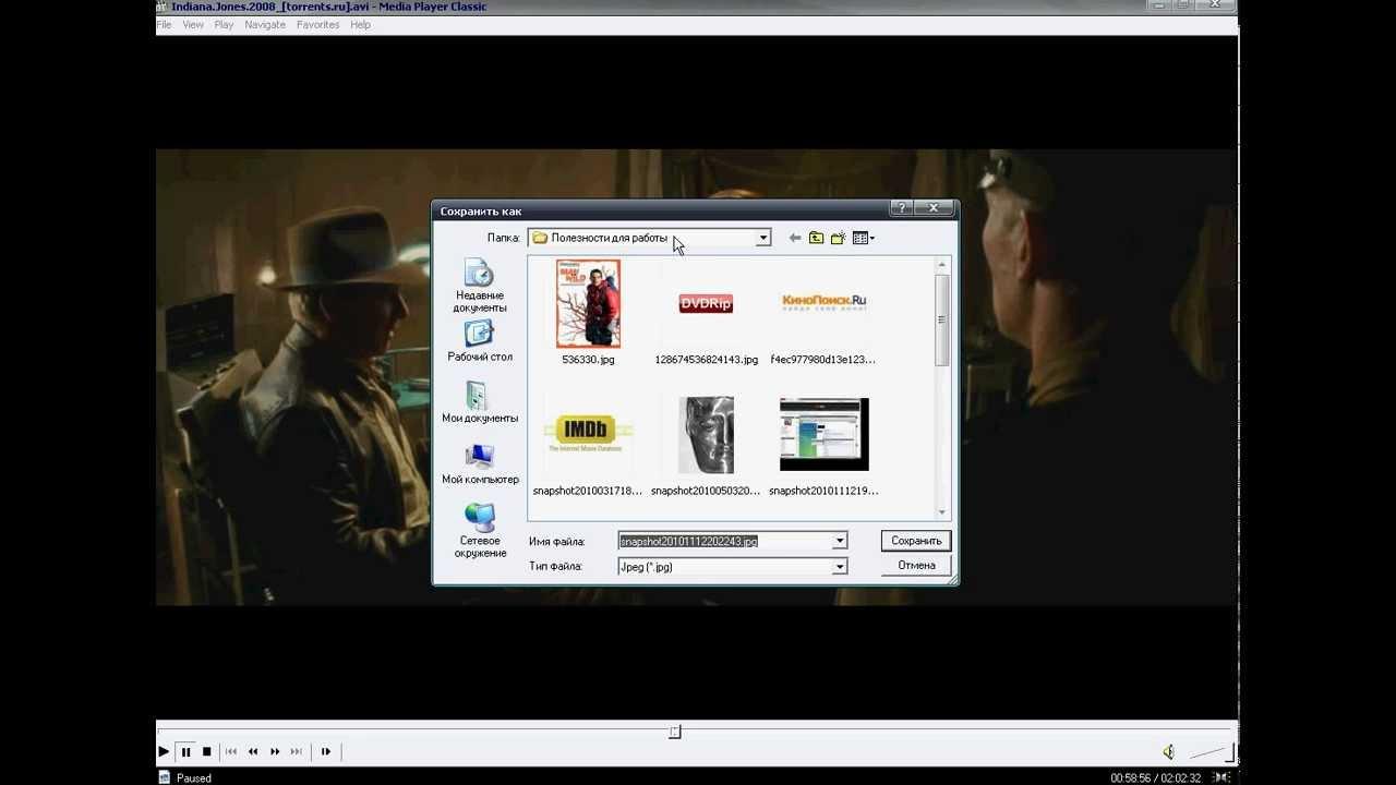 2 способа сделать скриншот с видео 55