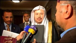 رئيس مجلس الشورى السعودي يشيد بدور الغانم في الاتحاد البرلماني العربي