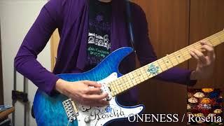 【BanG Dream!】ONENESS guitar cover 【Roselia】full ギターで弾いてみた バンドリ! ガルパ