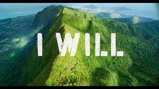 The Green I Will Lyric Video