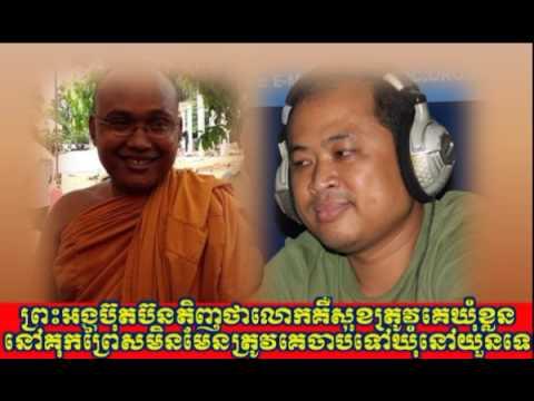 KPR Radio Cambodia Hot News Today , Khmer News Today , 21 02 2017 , Neary Khmer