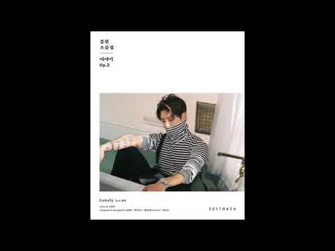 종현-Lonely 한시간(1Hour)