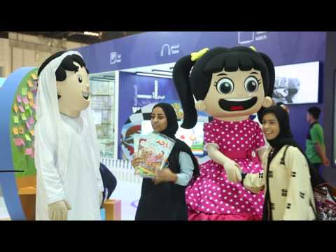 اليوم الثالث من معرض أبوظبي الدولي للكتاب | Abu Dhabi International Book Fair Day 3