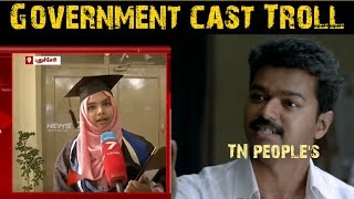 Government Cast Troll | Muslim girl reject in college function| Trending Troll