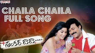 Chaila Chaila Full Song II Shankardada M B B S Movie II Chiranjeevi, Sonali Bindre