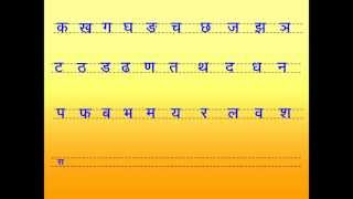 HINDI ALPHABET COMPLETE WITH PRONUNCIATION