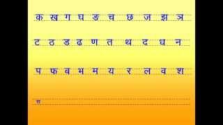 hindi alphabet complete with pronunciation