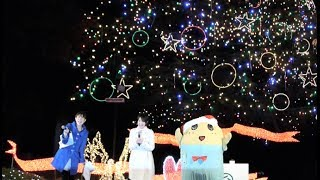 女優の剛力彩芽(21)が30日、千葉県・中山競馬場の『クリスマスイルミ...