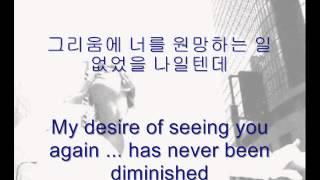 [Eng Sub] Kim Jong Kook - Intoxication/Addiction 김종국