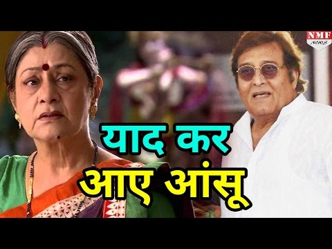 Vinod Khanna को याद कर रोने लगी Aruna Irani | MUST WATCH !!!