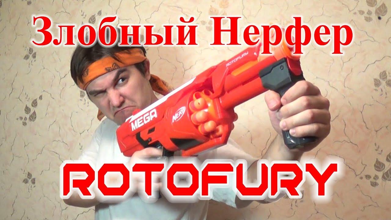 Цены на бластер nerf элит рафкат (a1691) в минске, фото, информация о продавцах и доставке на kupi. Tut. By.