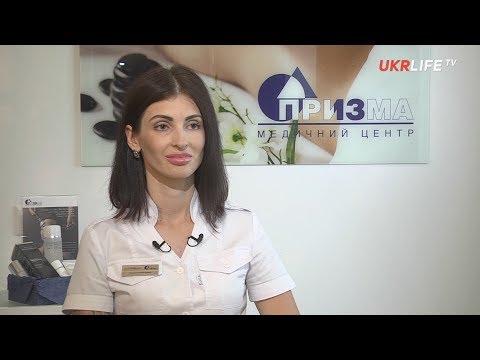Зачем мужчинам косметолог? Пять причин - Врач-дерматолог центра ''Призма'' Валерия Мищенко