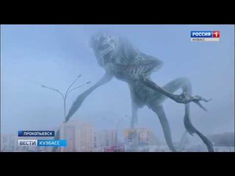 В Прокопьевске «монстры разрушили» дома и памятники