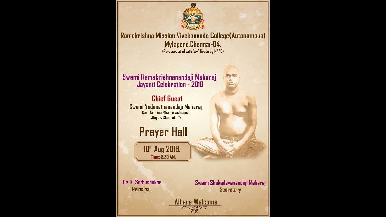 Swami Ramakrishnanandaji Maharaj Jayanti Celebration 2018