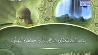 تلاوة لا توصف الشيخ محمد المحيسني سورة الأنفال mohamed mhisni surat al anfal