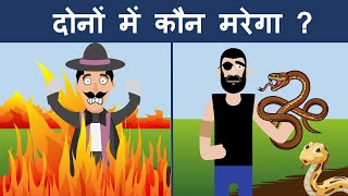 Kushal aur Jadui Kitab ( Part 4 ) | Hindi Paheliyan | Logical Baniya