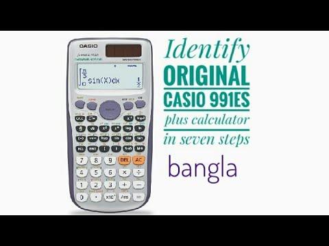 Casio fx-991es plus calculator review and check original bangla