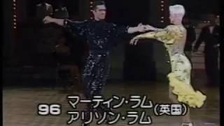 253 社交ダンス チャチャチャ ソロ競技(Ballroom Dance Chachacha)1989年第10回日本インター