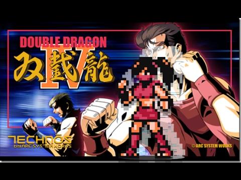 Double Dragon 4: Ayumi