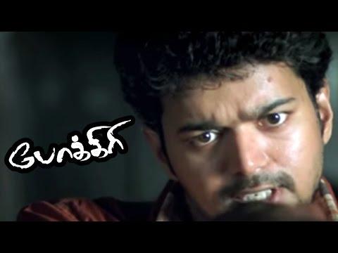 Pokkiri Tamil Full Movie | Scenes | Vijay Intro | Pokkiri Mass Scene | Pokkiri Fight Scene | Vijay