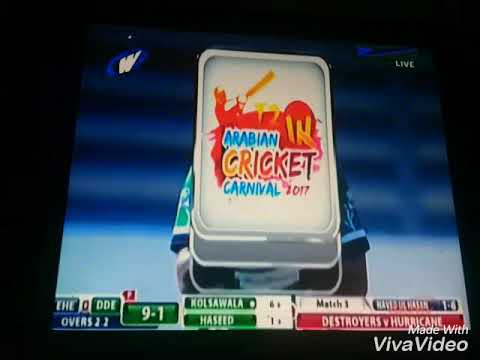 Pakistan and Sri Lanka Live Match on Watan Tv