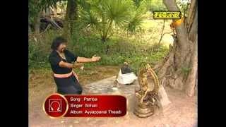 Srihari | Pamba Ganapathi | Ayyappanai Thedi