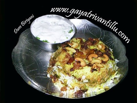 Dum Biriyani Part 1-  Indian Recipes - Andhra Telugu Recipes