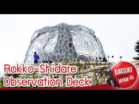 Daisuki Samurai Japan EP.14_3/4 ชมวิวอันสวยงามที่Rokko-ShidareObservation Deck
