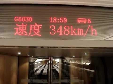 CHINA: 348KPH! China High Speed Rail, GUANGZHOU to CHANGSHA