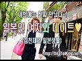 레즈(LGBT) 여자 성감대 TOP10의 공략법 (feat.엄빠주의, 이어폰 필수!) - YouTube
