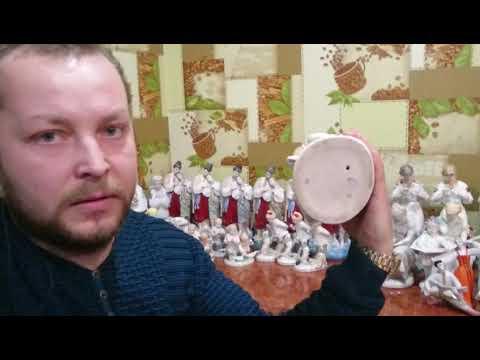 Советский фарфор- завод ЗХК