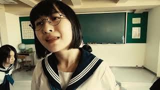 新しい学校のリーダーズ 「恋ゲバ」MUSIC VIDEO(Short Ver.)