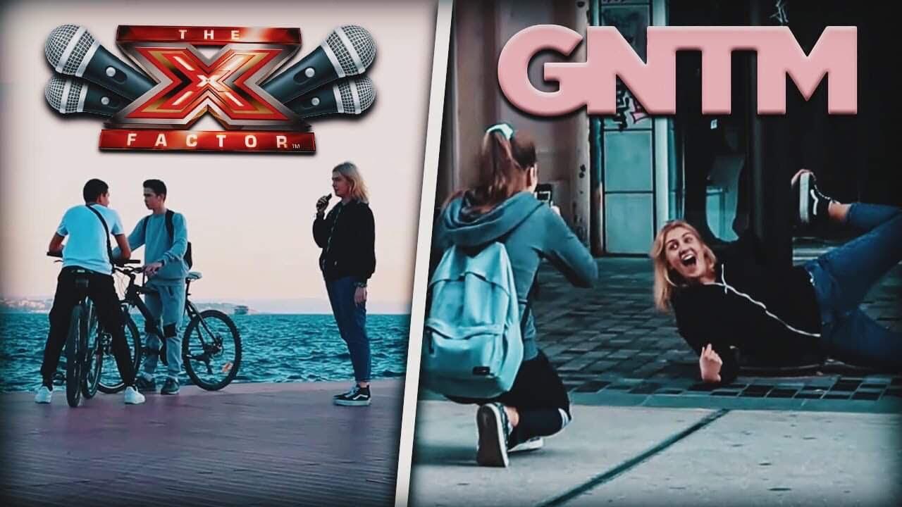 ΚΑΝΩ CASTING ΣΤΟ ΔΡΟΜΟ ΓΙΑ GNTM, X Factor & MasterChef