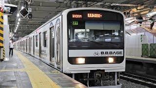 サイクルトレイン B.B.BASE 千葉駅発車 / JR東日本