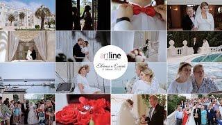 Свадьба в Сочи - мини-фильм