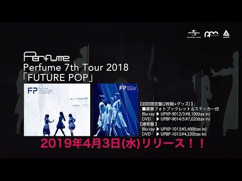 Perfume 7th Tour 2018 「FUTURE POP」 (Teaser)