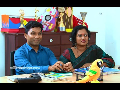 Marimayam | Ep 306 - Be careful on 'daycare' I Mazhavil Manorama