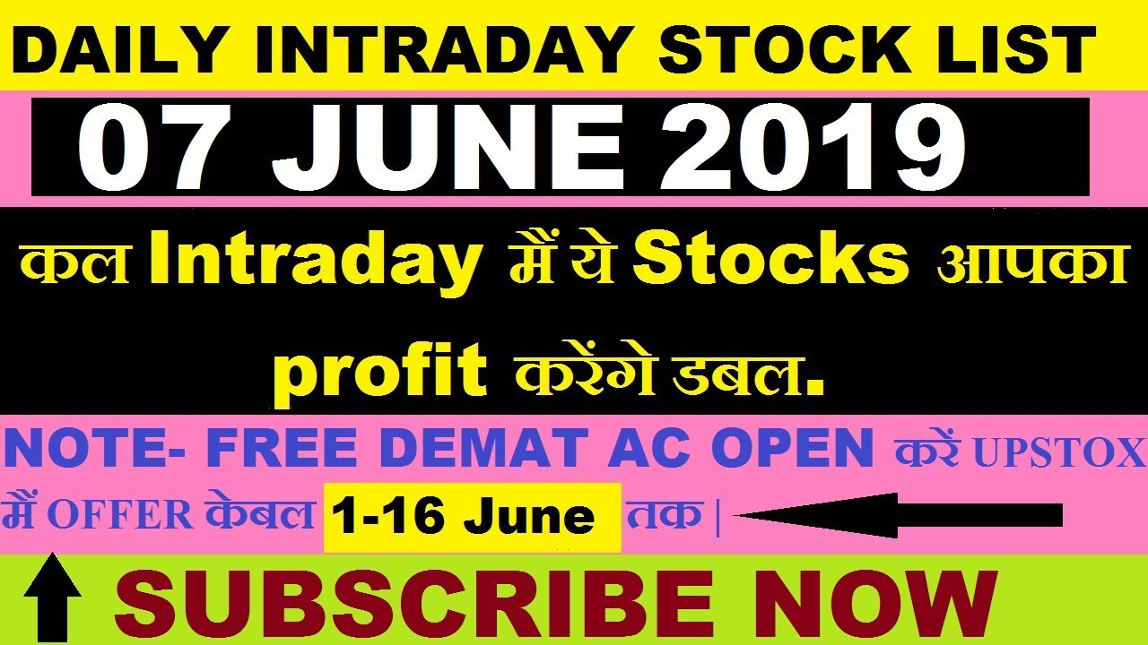 Intraday trading tips for 07 JUNE 2019 | intraday trading strategy |  Intraday stocks for tomorrow |