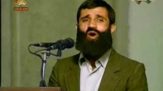 Comedy Poetry with Khamenei