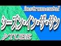 シーズン・イン・ザ・サン_TUBE・sumire(cover)_instrumental_歌詞