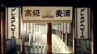 Оригинальная реклама японского пива Саппоро.Владивосток.Доставка.Оптом.В розницу.Импортное пиво.(, 2015-09-10T05:28:28.000Z)