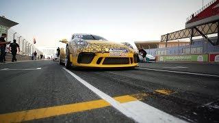 GT3 Cup Challenge - Middle East: Season 9, Round 3, Race 1 at Dubai Autodrome
