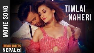 Timilai Na Heri - Nepali Movie JOHNNY GENTLEMAN Song | Ft. Paul, Aanchal, Reema